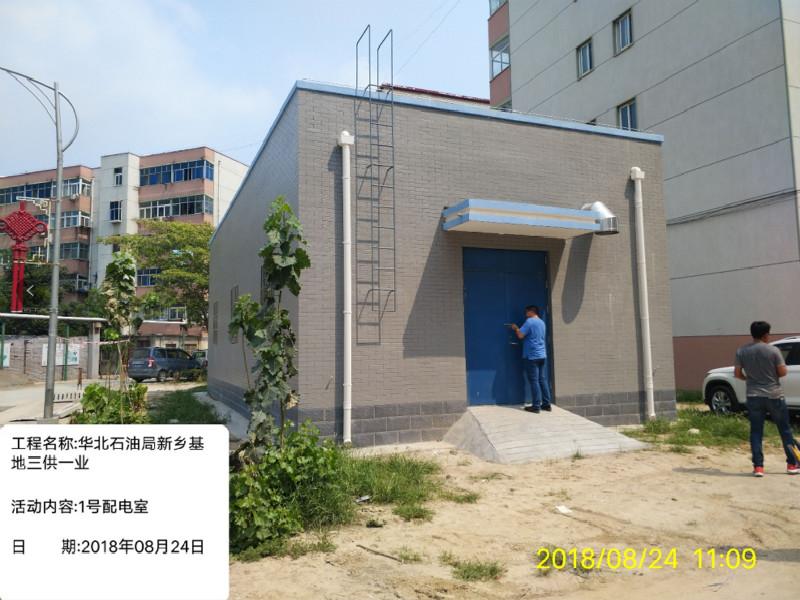 中国石化集团华北石油局新乡社区供电移